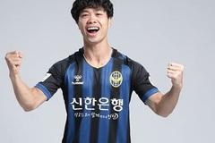 Công Phượng ngồi ngoài, Incheon không thể thắng ra quân K-League 2019