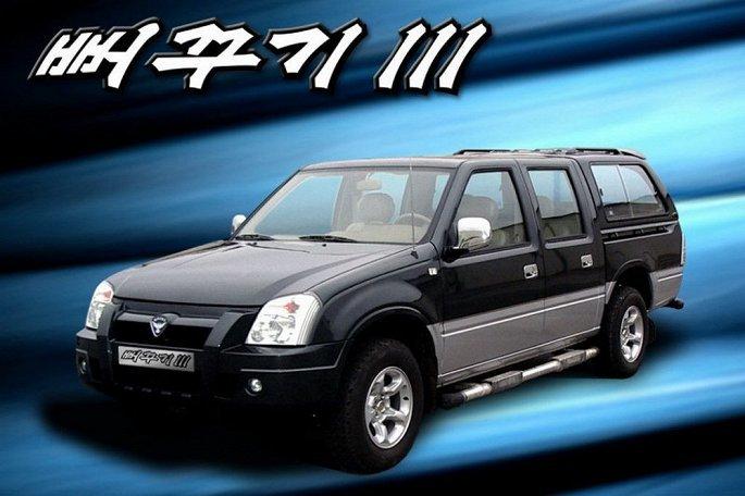 2 hãng ô tô của Triều Tiên được thế giới biết đến
