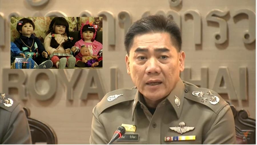 Tướng Chakthip Chaijinda, Cảnh sát hoàng gia Thái Lan, cho rằng, việc nuôi những con búp bê để được giàu có, thịnh vượng là điều điên rồ. Ảnh:Thai PBS
