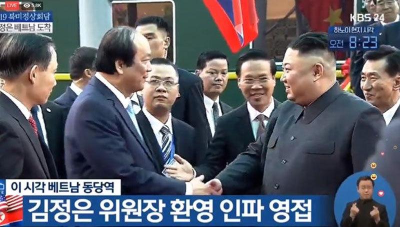 Hình ảnh ông Kim Jong Un đến Việt Nam