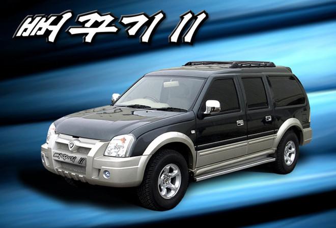 ô tô Triều Tiên,điện thoại Triều Tiên,Triều Tiên