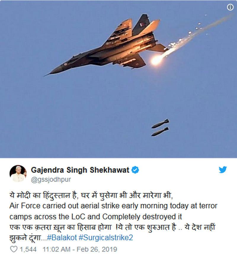 Ấn Độ ném bom các trại khủng bố bên trong Pakistan