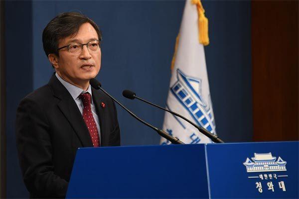Tuyên bố đáng chú ý của Hàn Quốc trước khai mạc thượng đỉnh Mỹ - Triều