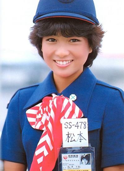 Chiaki trong 'Chuyện nữ tiếp viên hàng không' bị ung thư lưỡi giai đoạn 4