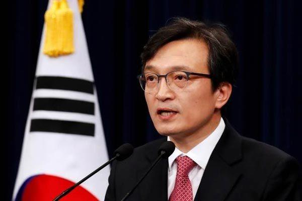 Hàn Quốc nói gì về kết quả thượng đỉnh Mỹ - Triều lần hai?