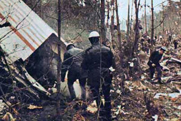 Ngày này năm xưa: Máy bay Thổ đâm xuống rừng, 346 người chết