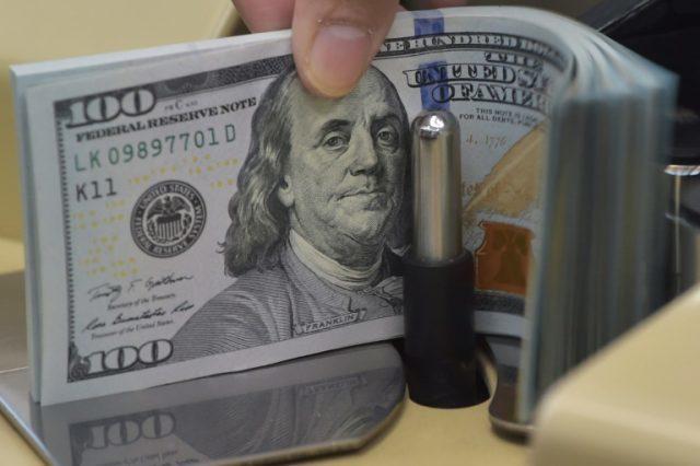 Tỷ giá ngoại tệ ngày 9/3: USD giảm, Euro tăng giá