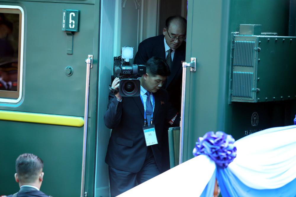 thượng đỉnh mỹ triều,Kim Jong Un,Chủ tịch Triều Tiên,Tổng thống Donald Trump