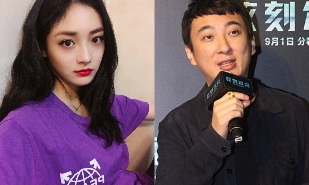 Pristin,Sulli,Sao Hàn,SHINee,Kang Daniel,Chanyeol