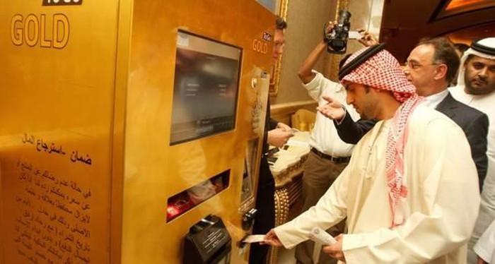 4 cây ATM kỳ lạ nhất thế giới, ai cũng phải kinh ngạc 4-cay-atm-ky-la-nhat-the-gioi-4