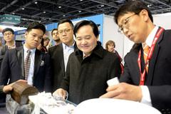 Triển lãm công nghệ giáo dục quốc tế Việt Nam BESS 2019