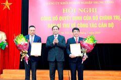 Bộ Chính trị chỉ định Bí thư Đảng ủy khối Doanh nghiệp TƯ