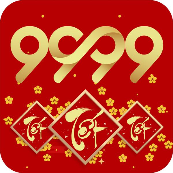 Bùng nổ '9999 Tết' - món quà công nghệ 4.0