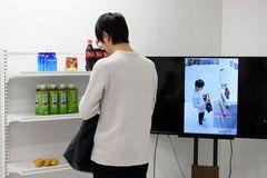 """AI giúp phát hiện người mua hàng tiềm ẩn khả năng """"trộm vặt"""""""