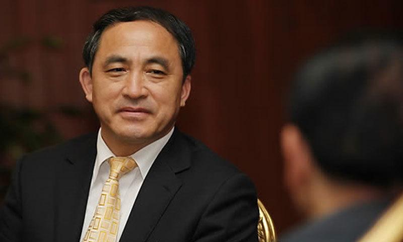 Chuyến đi bất thường của Thứ trưởng Ngoại giao Triều Tiên đến TQ