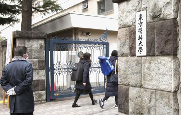 ĐHY khoa Tokyo sửa điểm thi cho người thân của nhà tài trợ