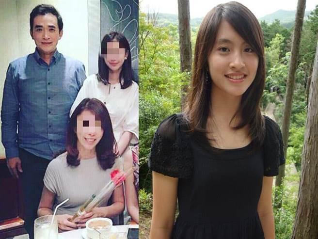 Cô gái xinh đẹp tự sát sau nhiều năm bị thầy giáo cưỡng bức: Công lý ở đâu?