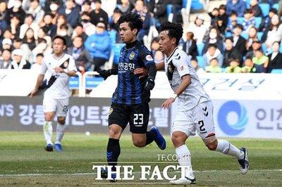 Video khoảnh khắc Công Phượng trình làng ở K-League 2019