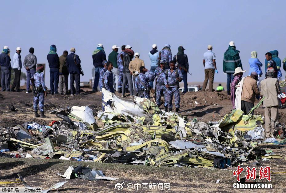 Nữ sinh 22 tuổi dang dở giấc mơ sau vụ thảm kịch rơi máy bay