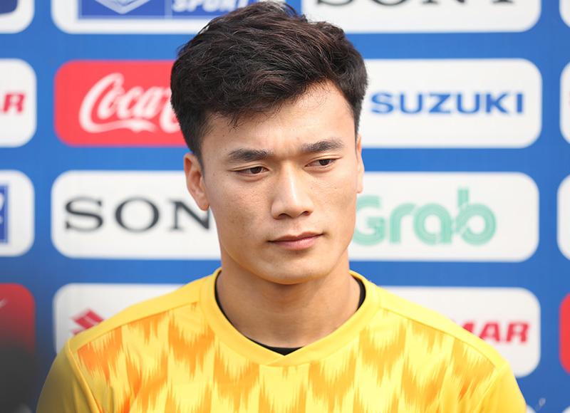 Bùi Tiến Dũng,U23 Việt Nam,HLV Park Hang Seo