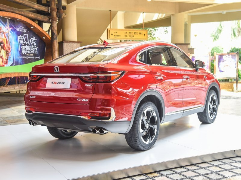 Xe Tàu nhái xe sang BMW giá rẻ chỉ từ 472 triệu