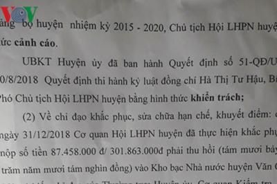 Thu chi quỹ 'mập mờ', Chủ tịch, Phó chủ tịch Hội phụ nữ huyện bị kỷ luật