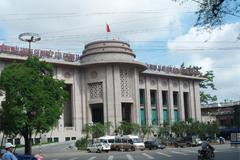 Một cán bộ Ngân hàng Nhà nước bị buộc thôi việc