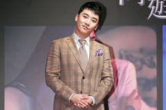 Chân tướng 5 ngôi sao Kpop bị lật tẩy sở thích chat sex bệnh hoạn