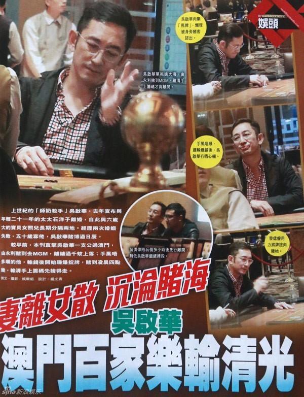'Trương Vô Kỵ' kinh điển màn ảnh lao đao vì cờ bạc và gái mại dâm giờ ra sao?