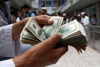 Tỷ giá ngoại tệ ngày 18/3: USD giảm, Yên Nhật tăng giá