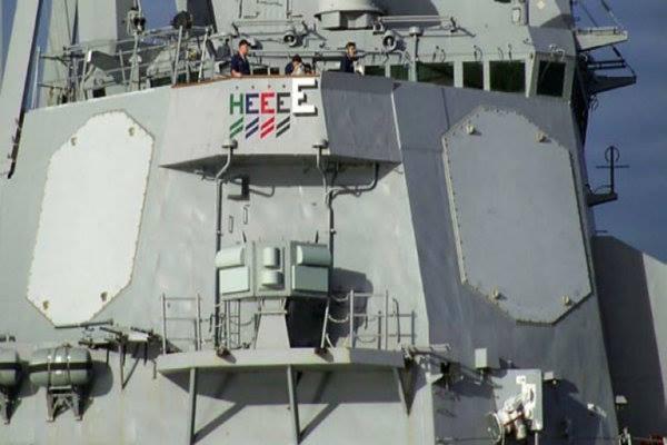 Mỹ-Nhật hợp tác phát triển radar mới cho hệ thống Aegis