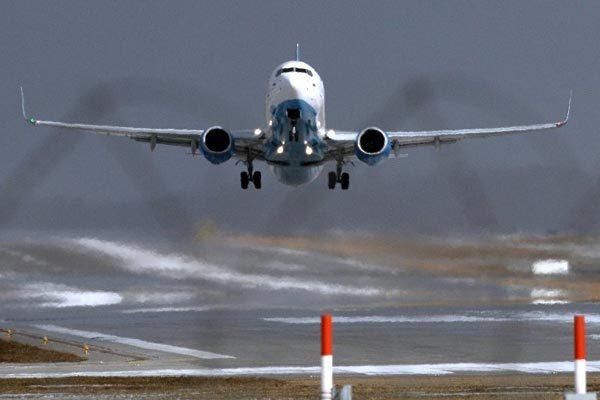 Ethiopia,rơi máy bay,tai nạn hàng không,hộp đen máy bay