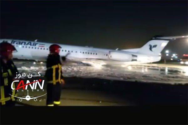 Máy bay chở 100 người bất ngờ xảy ra hỏa hoạn