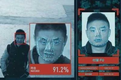 Tội phạm mang lệnh truy nã đỏ sa lưới do Skynet quét