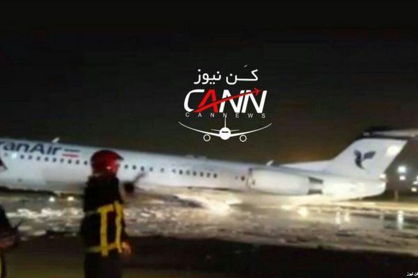 Video máy bay chở 100 khách cháy rừng rực giữa đêm