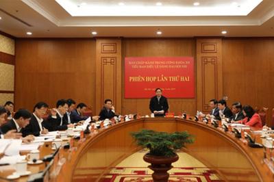 Phiên họp thứ hai Tiểu ban Điều lệ Đảng Đại hội 13
