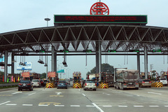 Vietnamese investors reluctant to pour money into infrastructure projects