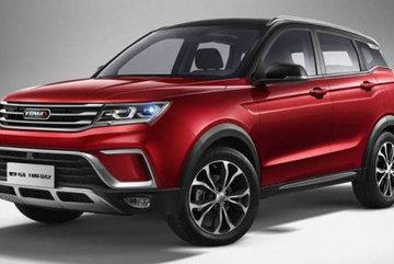 Ô tô SUV Trung Quốc đẹp như BMW X4, giá chỉ 207 triệu