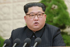 Động đất bí ẩn, Triều Tiên kêu gọi dân tự lực tự cường