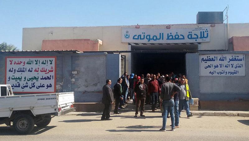 Nổ nhà máy hóa chất Ai Cập, ít nhất 12 người chết