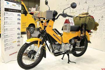"""""""Dọn"""" Honda Cross Cub 110 dành cho thợ câu với chi phí từ 21 triệu"""