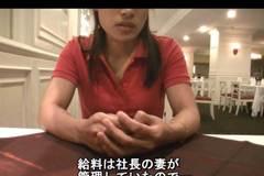 Một năm, 'nữ quái' người Việt ăn cắp hàng nghìn món ở Nhật