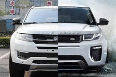 Land Rover thắng kiện hãng xe Trung Quốc nhái thiết kế