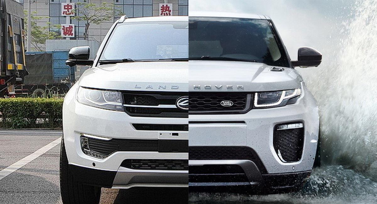 Land Rover,ô tô Trung Quốc