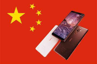 HMD thừa nhận điện thoại Nokia gửi dữ liệu cá nhân về Trung Quốc
