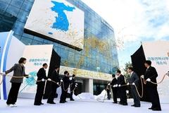 Truyền thông Triều Tiên chỉ trích Hàn Quốc