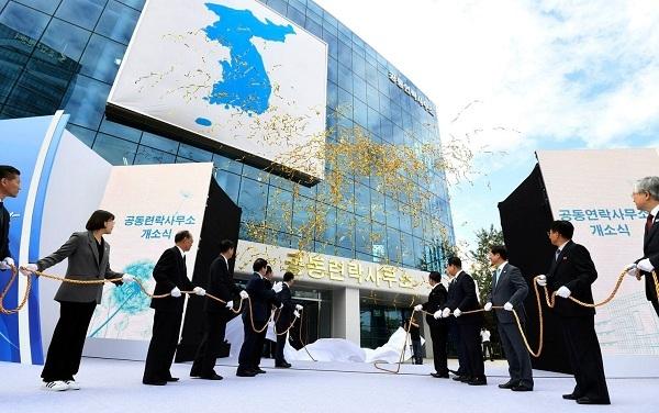 Triều Tiên,Hàn Quốc,phi hạt nhân hóa