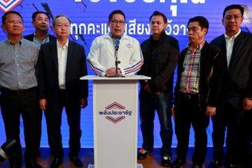 Bầu cử Thái Lan: Đảng thân quân đội bất ngờ dẫn đầu