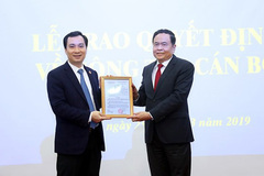 Ông Vũ Văn Tiến làm Trưởng Ban Tuyên giáo UBTƯ MTTQ Việt Nam
