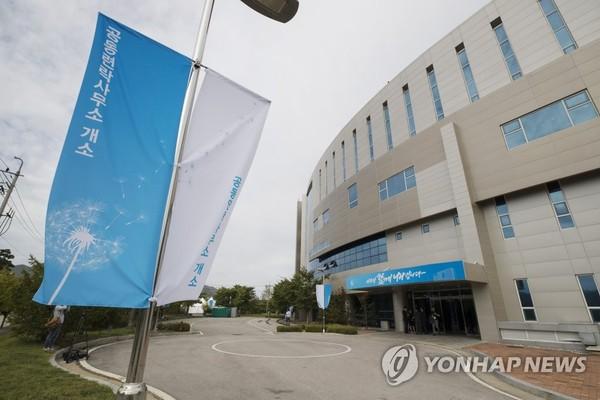 Động thái khó đoán liên tiếp của Triều Tiên